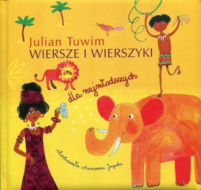 Julian Tuwim Wiersze I Wierszyki Dla Najmłodszych Smykcom