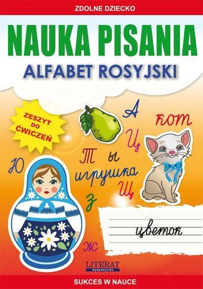 Nauka Pisania Alfabet Rosyjski Zeszyt Do ćwiczeń Smykcom