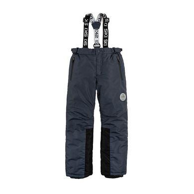 Spodnie narciarskie dla dzieci i młodzieży | sklep